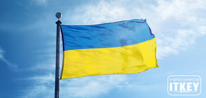 The Ukrainian Flag